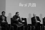 Photos: Event - SDN -Why Remember the Past? The Case of June 4th